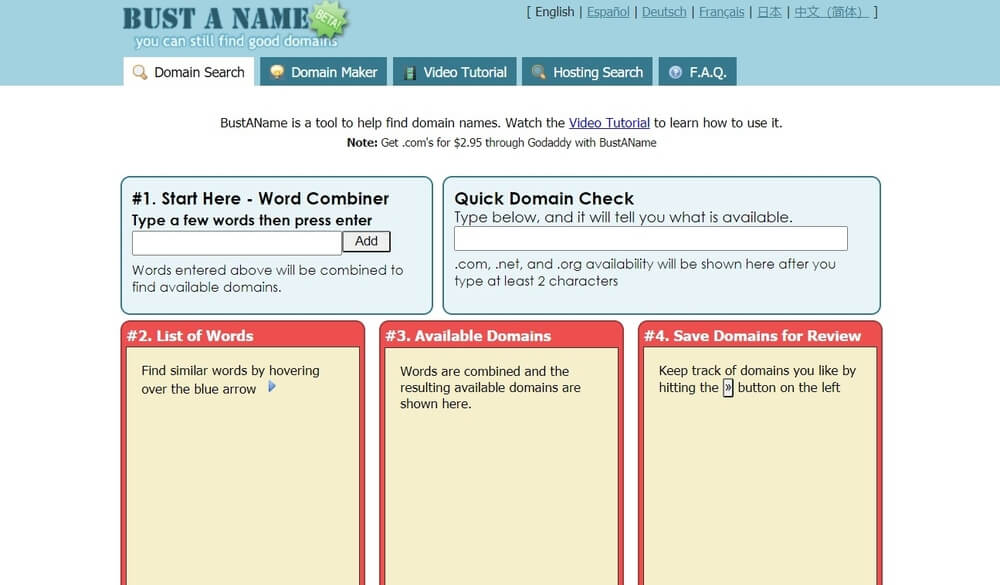 Bust A Name Domain Maker